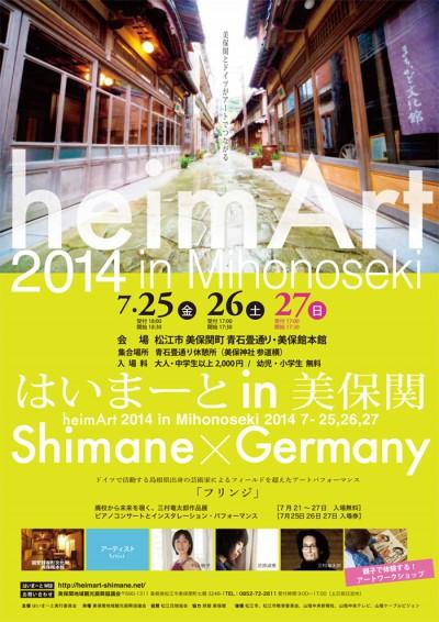 heimart2014