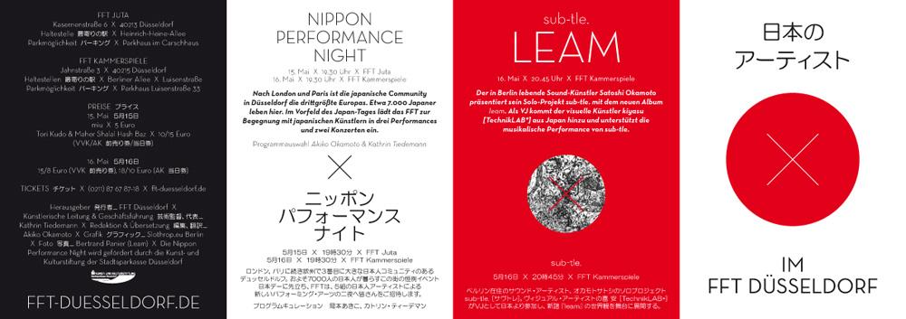 Nippon_Night_0514_08.indd